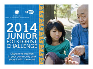 Smithsonian and ePals: Junior Folklorist Challenge